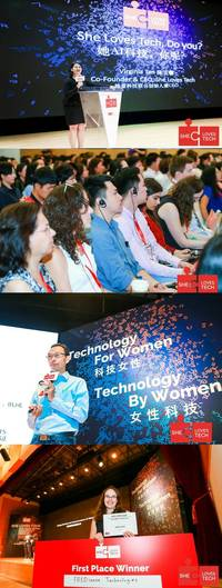 She Loves Tech global startup competition launches first gender-lens fund for Asia