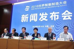 World intelligent manufacturing comes to Nanjing