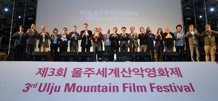 curtain falls on ulju mountain film festival