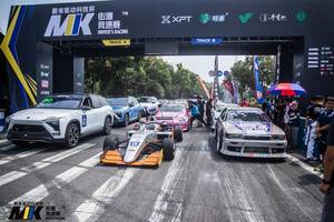 XPT Mad 2 Kilometers (M2K) Driver's Racing - Nanjing Stop, Round 2 Comes to A Successful Conclusion