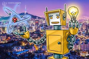 South Korean Gov't Pledges Support for Blockchain Startups to Facilitate Industry Growth