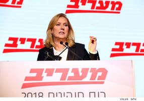 livni slams right wing for endangering democracy