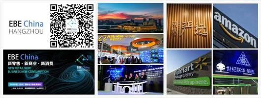 the international e-business expo 2018, a nationally celebrated e-commerce expo, will be held in hangzhou, china in october