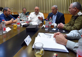 Security cabinet meeting ends after five and a half hours