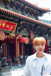 k-pop sensation jeong se-woon goes on secret mission to unearth hong kong hidden gems with link community tour
