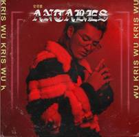 kris wu announces new album 'antares'