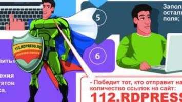 Russian region offers phones for extremism tip-offs