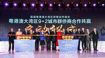 the first gba business leader summit aims to build an exchange platform for locally-based overseas chinese entrepreneurs