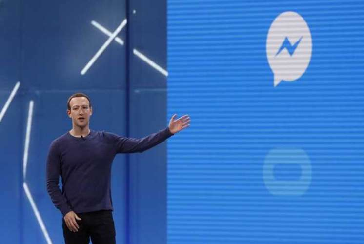 Facebook Messenger: New 'Unsend' Feature Coming Soon