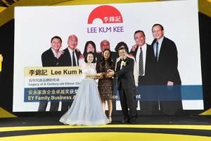 Lee Kum Kee Family Receives First Hong Kong EY Family Business Award of Excellence