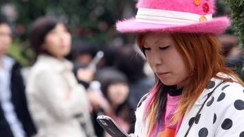 Softbank IPO: A guide to the Japanese tech giant