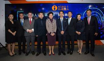 Hong Kong Chief Executive Officiates Opening of Xiao-i's Asia-Pacific Headquarters and AI+ Experience Center