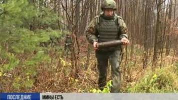 Russia minefield found by major road