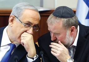 Attorney General to Netanyahu: Stop collecting info on left-wing NGO's