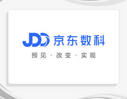 jd digits announces brand escalation with stronger digital technology capacity
