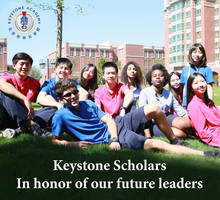 keystone academy launches first-ever high school scholarship program promising one year of college tuition