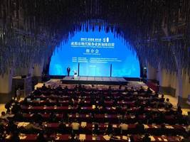 Chengdu Government Hosts Conference in Singapore in Move to Foster Cooperation and Attract Investment in the Service Industries