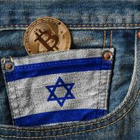 Israel Tax Authority Launches Offensive on Undisclosed Crypto Earnings