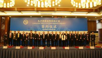 confucius institute headquarters/hanban signs strategic mou with sichuan provincial department of culture and tourism