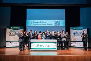 the launch of sera world social entrepreneurship summit & social caring pledge scheme ceremony in hong kong