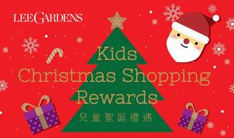 lee gardens presents its delightful christmas surprises with festive lighting and exclusive offers