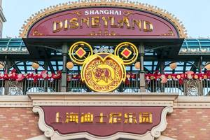 Shanghai Disney Resort Celebrates Chinese New Year with a Magical Take on Traditional Customs and Experiences