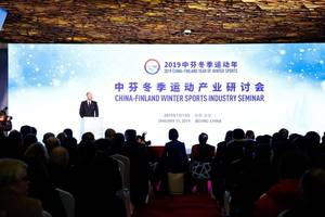 china-finland year of winter sports 2019 launched in beijing