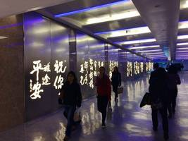 Chinese dissidents in Taiwan airport limbo for over 100 days