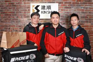BBT and S.F. Express (Hong Kong) Announce the Launch of Kin Shun Information Technology Limited