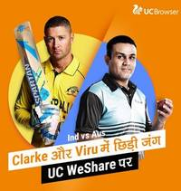 uc browser launches weshare channel for short, trendy, enjoyable feed