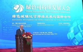 the successful convening of green sustainable development conference