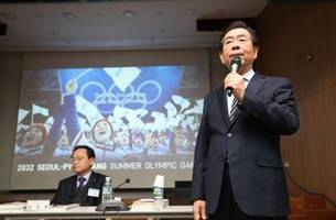 south korea picks seoul for 2032 olympic bid