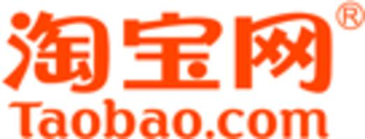 banner year for alibaba's taobao philanthropy efforts