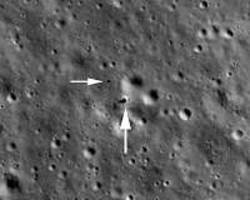 IAU names landing site of Chinese Chang'e-4 probe on Far Side of Moon