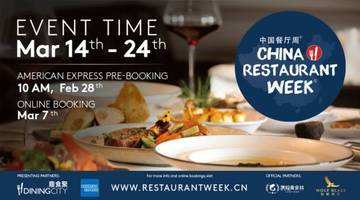 china restaurant week spring 2019 kicks off with more than 450 top restaurants