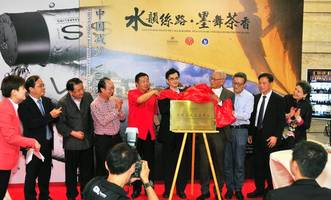 the calligraphy, tea culture and silk road photography sino-singaporean cultural exchange event takes place in singapore