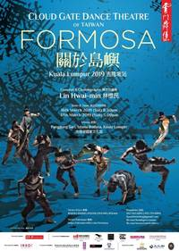 formosa by cloud gate dance theatre of taiwan staged at istana budaya kuala lumpur, 16th-17th march 2019