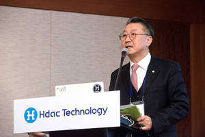 Hdac Technology Announces Business Strategy and Technology Roadmap