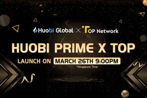 introducing huobi prime, a better path to premium projects