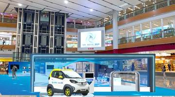 China Mobile Hong Kong and Sino Group Jointly Present Residential Property and Shopping Mall with 5G Infrastructure, which Are among the First in Hong Kong
