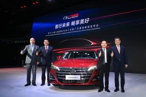 gac motor unveils a new model and hosts international distributor conference during auto shanghai 2019