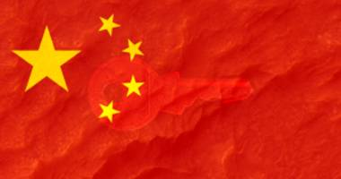 Research Institute Fires Scientists for Selling Secrets to China