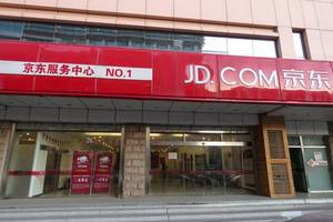 French fashion group SMCP forms partnership with China's JD.com