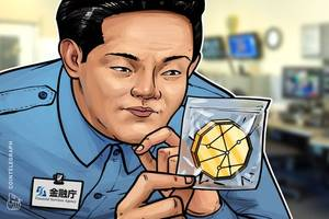 Unconfirmed: Japanese Regulator Conducts Flash Inspection of Huobi Japan, Fisco Exchanges