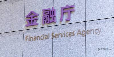 Japanese Officials Investigate 2 Crypto Exchanges