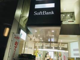 softbank may buy stake in reliance jio