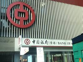 bank of china lists 500-mln-usd bri bond in luxembourg