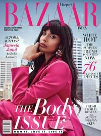harper's bazaar india, in a unique innovation, shoots its may cover on a smartphone