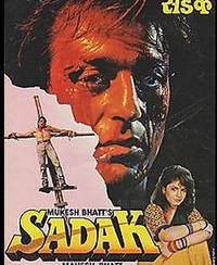 did you know that sanjay dutt suggested the role of maharani in sadak?