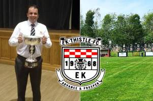 new east kilbride thistle boss announced after committing six years to the club